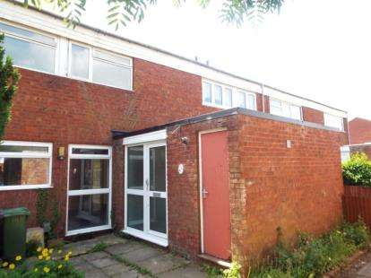 3 Bedrooms Terraced House for sale in Elm Park Close, Houghton Regis, Dunstable, Bedfordshire