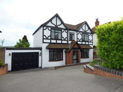 3 Bedrooms Detached House for sale in Field Lane, Burton-On-Trent, Staffordshire