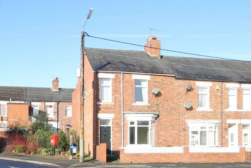 3 Bedrooms End Of Terrace House for sale in Rosemount Road, South Church, Bishop Auckland, DL14