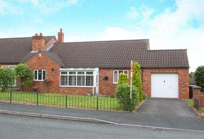 3 Bedrooms Bungalow for sale in Rosling Way, Arkwright Town, Chesterfield, Derbyshire