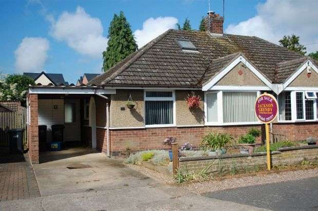 2 Bedrooms Semi Detached Bungalow for sale in Southfield Road, Duston, Northampton NN5 6HJ