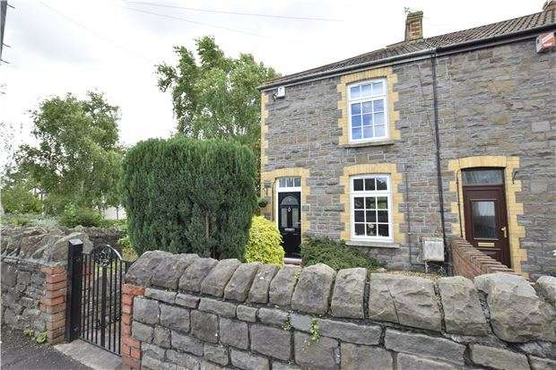 3 Bedrooms End Of Terrace House for sale in Cadbury Heath Road, Warmley, Bristol, BS30 8BX