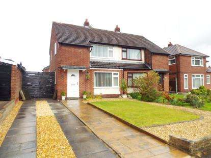 3 Bedrooms Semi Detached House for sale in Vauxhall Close, Penketh, Warrington, Cheshire