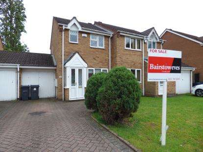 2 Bedrooms Semi Detached House for sale in Oxford Drive, Acocks Green, Birmingham, West Midlands