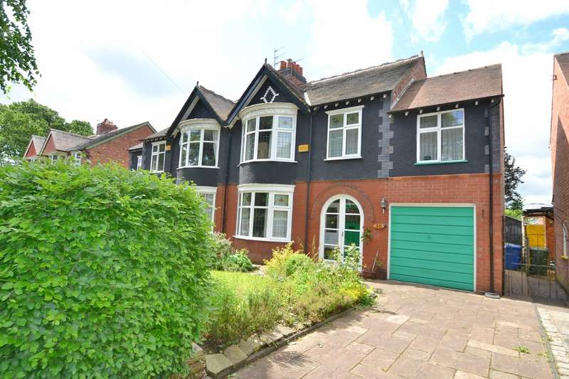 4 Bedrooms Semi Detached House for sale in High Grove Road, Cheadle