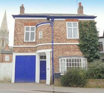 4 Bedrooms Detached House for sale in Heworth Road, York, YO31