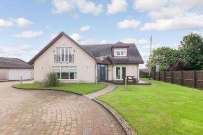 5 Bedrooms Detached House for sale in Blair Road, Kilwinning, North Ayrshire