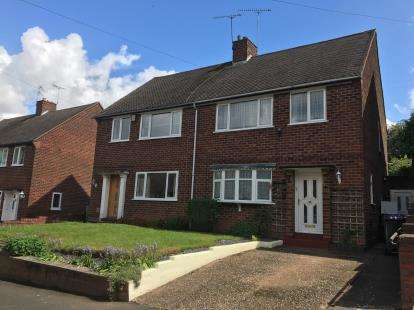 3 Bedrooms Semi Detached House for sale in Maypole Road, Oldbury, West Midlands