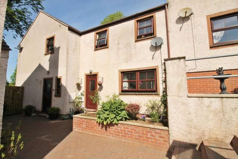 3 Bedrooms Terraced House for sale in Carricks Court, Low Row