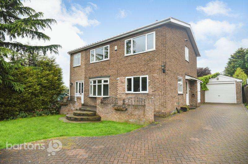 4 Bedrooms Detached House for sale in Arran Hill, Thrybergh, Rotherham