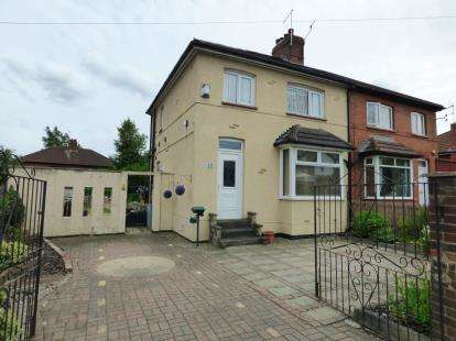 3 Bedrooms Semi Detached House for sale in Swinnow Road, Leeds, West Yorkshire