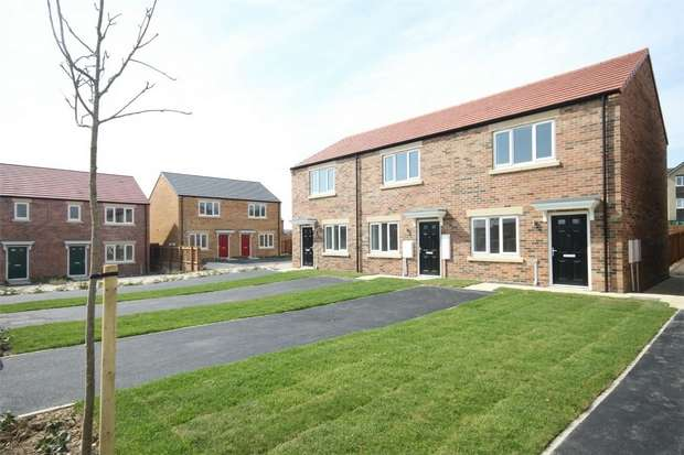 2 Bedrooms End Of Terrace House for sale in **HELP TO BUY**INCENTIVES AVAILABLE**, Eden Field, Woodham Way, Newton Aycliffe, Durham