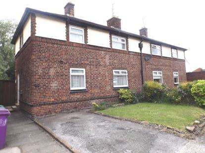 2 Bedrooms Semi Detached House for sale in Ritchie Avenue, Walton, Liverpool, Merseyside, L9