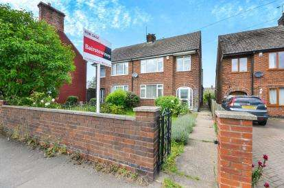 3 Bedrooms Semi Detached House for sale in Mansfield Road, South Normanton, Alfreton, Derbyshire
