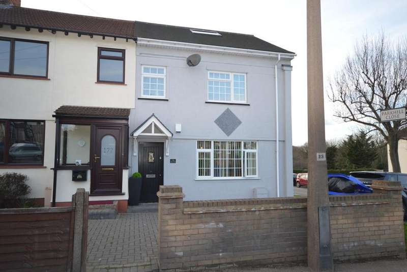 3 Bedrooms End Of Terrace House for sale in Abbs Cross Lane, Hornchurch, Essex, RM12