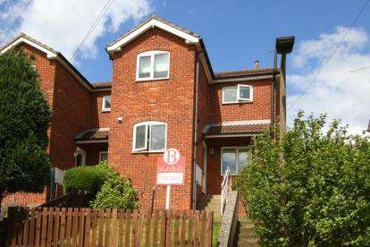 2 Bedrooms Semi Detached House for sale in Aysgarth Rise, Swallownest, Sheffield, South Yorkshire