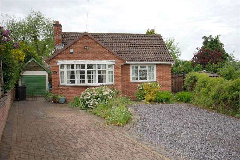 2 Bedrooms Detached Bungalow for sale in Tennyson Avenue, Shakespeare Gardens, RUGBY, Warwickshire