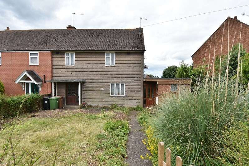 3 Bedrooms End Of Terrace House for sale in Stalls Farm Road, Droitwich