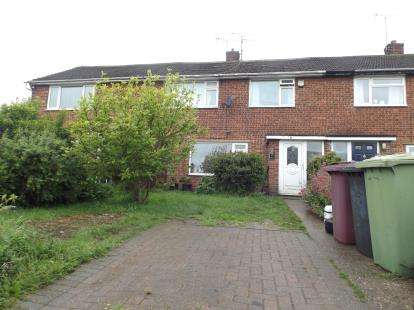 3 Bedrooms Terraced House for sale in Lime Tree Grove, Danesmoor, Chesterfield, Derbyshire