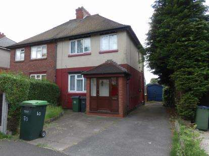 3 Bedrooms Semi Detached House for sale in Romsley Road, Oldbury, West Midlands
