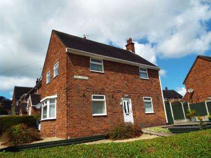 3 Bedrooms End Of Terrace House for sale in Heol Camlas, Gwersyllt, Wrexham, Wrecsam, LL11