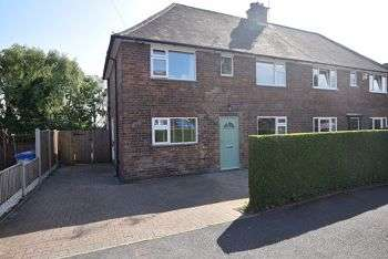 3 Bedrooms Semi Detached House for sale in Elmwood Drive BREADSALL DE21 4GA