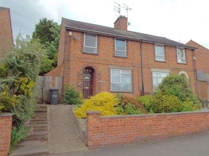 3 Bedrooms Semi Detached House for sale in Knighton Lane East, Leicester, Leicestershire