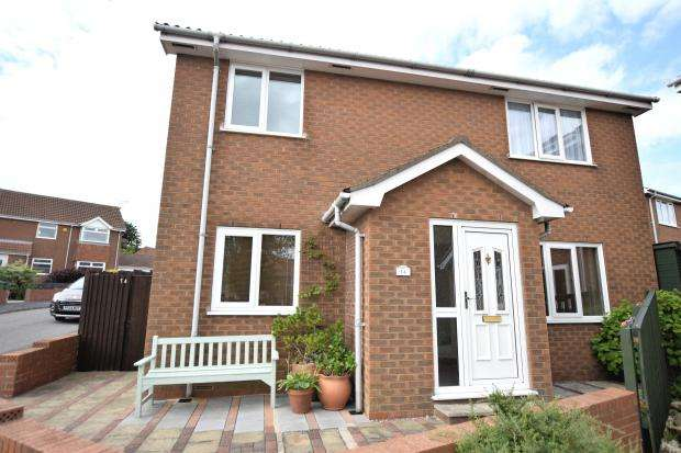 3 Bedrooms Detached House for sale in Nesfield Close, Cayton, Scarborough, North Yorkshire YO11 3UR