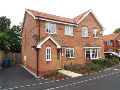 3 Bedrooms Semi Detached House for sale in Hayman Close, Mansfield Woodhouse, Mansfield, Nottinghamshire