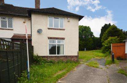 3 Bedrooms End Of Terrace House for sale in Browning Close, Sheffield, South Yorkshire