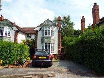 3 Bedrooms Semi Detached House for sale in Varden Avenue, Beeston, Nottingham