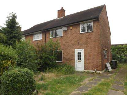 3 Bedrooms End Of Terrace House for sale in Withy Grove, Kingshurst, Birmingham, West Midlands