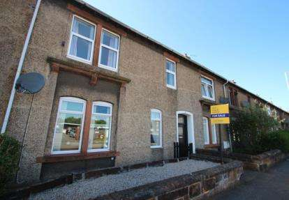 2 Bedrooms Flat for sale in West Sanquhar Road, Ayr