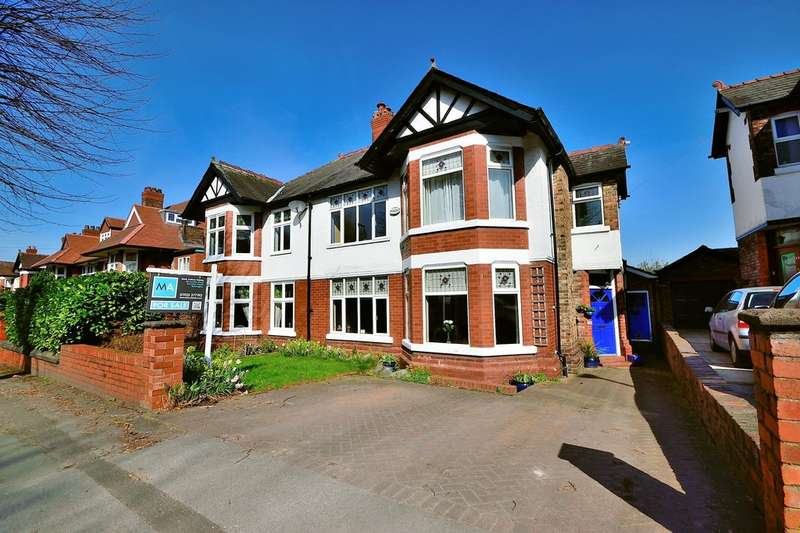 5 Bedrooms Semi Detached House for sale in Grappenhall Road, Stockton Heath, Warrington, Cheshire