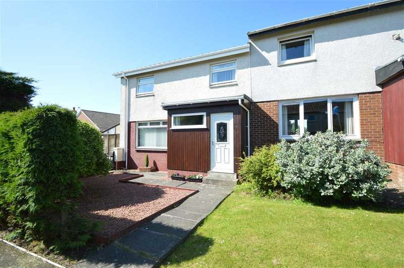 3 Bedrooms End Of Terrace House for sale in Nursery Way, Carnwath