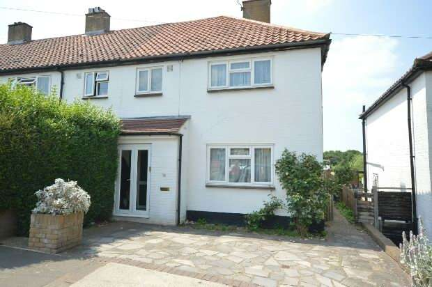 3 Bedrooms End Of Terrace House for sale in Stormont Way, Chessington