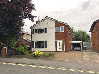 4 Bedrooms Detached House for sale in Sharoe Green Lane, Fulwood, Preston, Lancashire, PR2