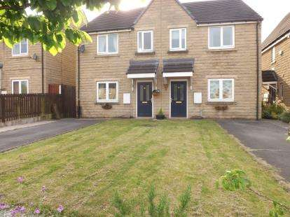 3 Bedrooms Semi Detached House for sale in Tewit Close, Halifax, West Yorkshire