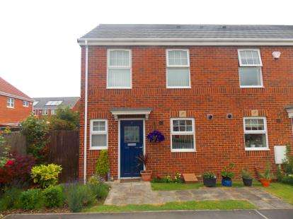 2 Bedrooms End Of Terrace House for sale in Gooch Close, Stockton-On-Tees, Durham