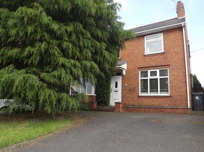3 Bedrooms Detached House for sale in Steam Mill Lane, Ripley, Derbyshire