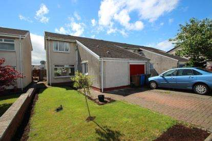 4 Bedrooms End Of Terrace House for sale in Roxburgh Place, Stenhousemuir