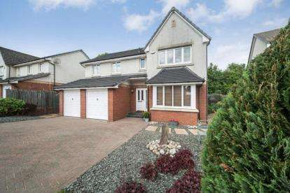5 Bedrooms Detached House for sale in Tinto Grove, Drumpellier Lawns, Bargeddie, Glasgow