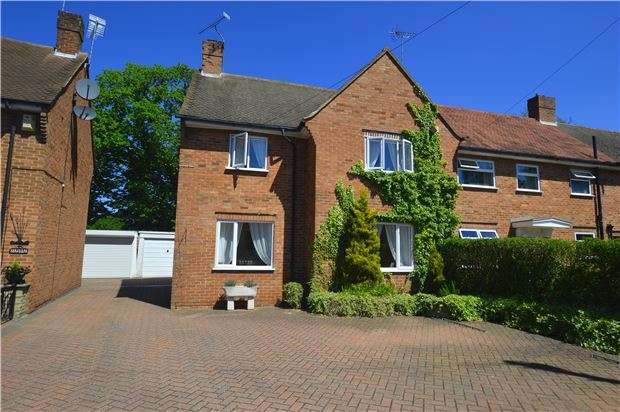 3 Bedrooms End Of Terrace House for sale in The Crescent, SEVENOAKS, Kent, TN13 3QY