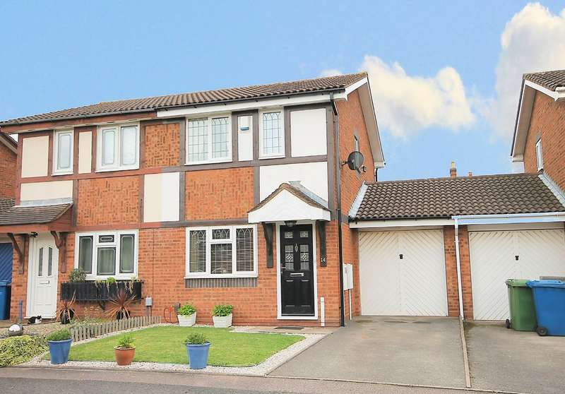 2 Bedrooms Semi Detached House for sale in Byland, Tamworth B77 2QA