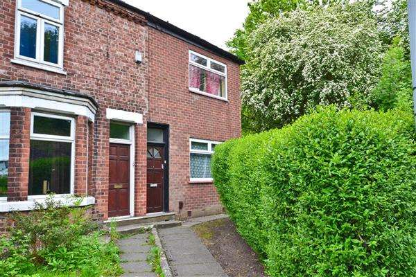 3 Bedrooms End Of Terrace House for sale in Walthew Lane, Platt Bridge