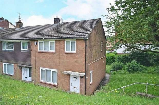 2 Bedrooms End Of Terrace House for sale in Roman Way, Caerleon, NEWPORT