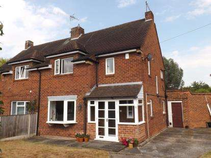3 Bedrooms Semi Detached House for sale in Ridgeway Close, West Bridgford, Nottingham, Nottinghamshire