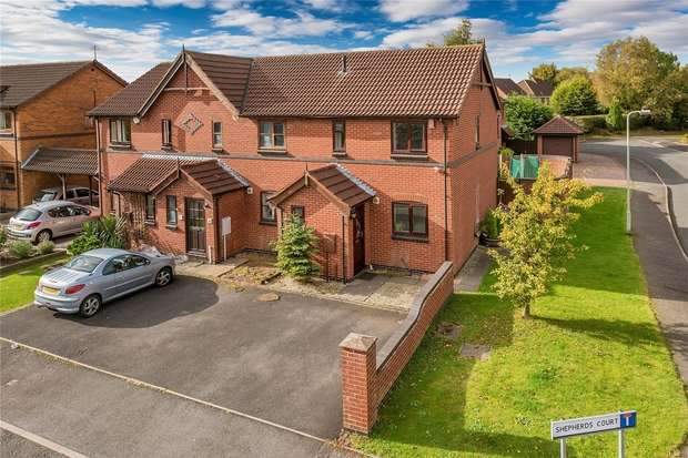 3 Bedrooms End Of Terrace House for sale in 21 Shepherds Court, Newport, Shropshire