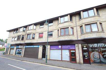 2 Bedrooms Flat for sale in Dalrymple Court, Townhead, Glasgow, East Dunbartonshire