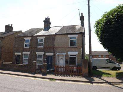 2 Bedrooms End Of Terrace House for sale in St. Johns Street, Biggleswade, Bedfordshire